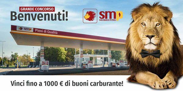Concorso distributori SMP in provincia di Ferrara